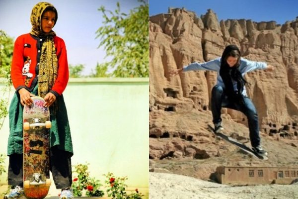 afghanistaninphotos