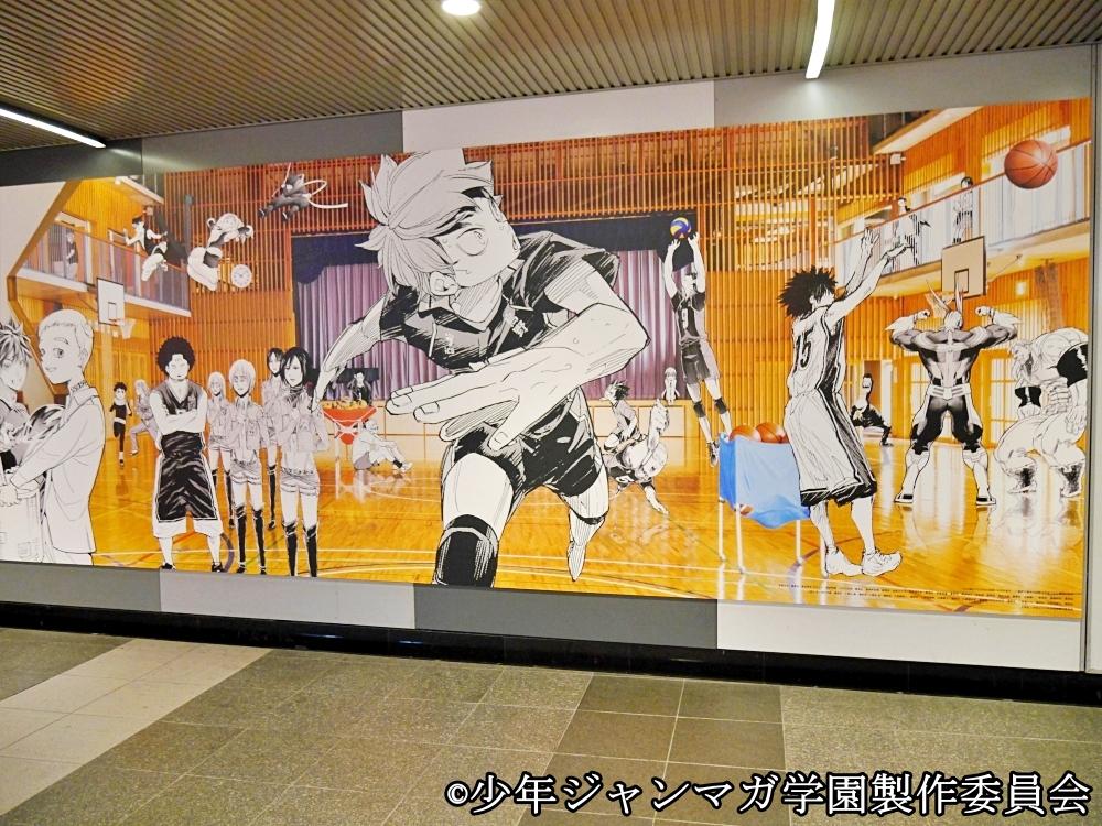 Část manga panoramantu v tokijském metru